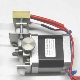 Extruder Single rechts 1,75 mm